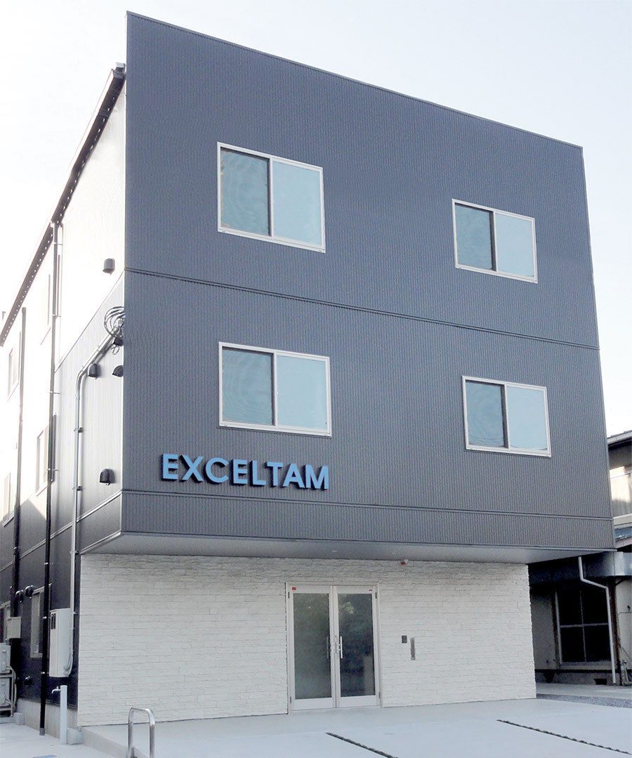 有限会社エクセル・タム川口工場の外観